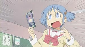 1000円で!