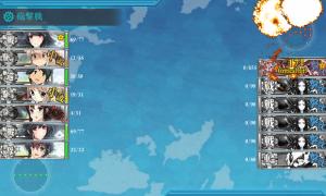 E4ボス撃破